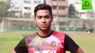 ICC U19 World Cup 2016 Tiger's Intro  Shafiul Hayet HD The next Mashrafe