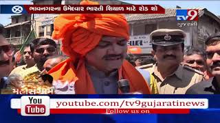 Jitu Vaghani campaigns for Bhavnagar candidate BJP MP Bharti Shiyal -Tv9