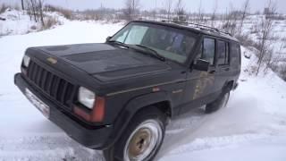 Джип Чероки XJ, индеец на безджорожье!!! Jeep Cherokee XJ.