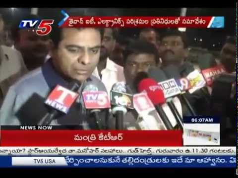 KTR Taiwan Tour From Today | Investment Plans In Telangana : TV5 News