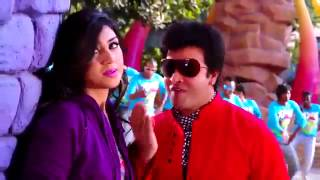 shajahan khan12 Bangla New Song 2014 Shakib Khan