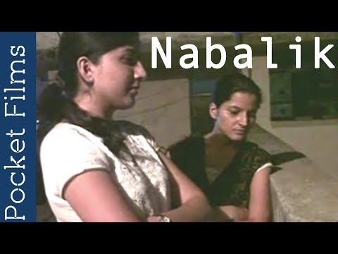 Hindi Short Film - Nabalik - A touching story of a brave sister | Social Awareness thumbnail