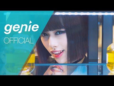 여자여자 GIRLS GIRLS - 쥬시시크릿 JUICY SECRET Official M/V