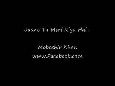 Jaane Tu Meri Kiya Hai...cafepk video