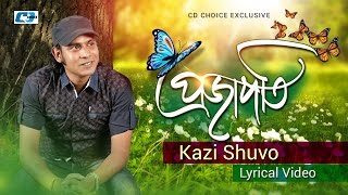 Projapoti | Kazi Shuvo | Lyrical Video | Bangla New Song 2017 | FULL HD