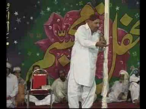 Meri Umr Madine Naat By Sabir Sardar 1 video