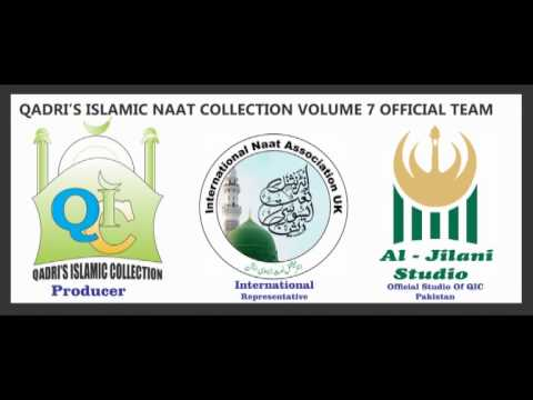Qadri's Islamic Naat Collection Volume 7 Official Promo 2015   1436 video