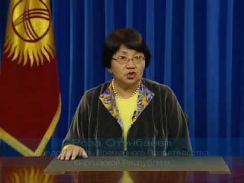 Official address of Ms. Otunbayeva to the people of Kyrgyzstan (in Russian) - May 8, 2010