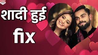 Italy  में Virat Kohli के साथ शादी करने पर Anushka Sharma का बड़ा खुलासा