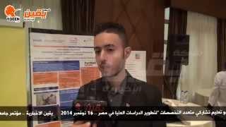 يقين | المهندس إياد صادق : نناقش تطوير الدراسات العليا والتعليم يسيرفي الطريق الصحيح