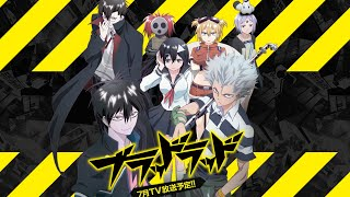 Top 10 Strongest Blood Lad Characters