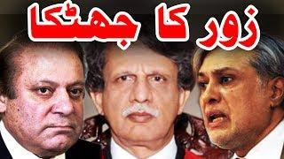 Justice Azmat's PAST RECORD with Nawaz Sharif - KAMRAN KHAN'S EXCLUSIVE