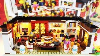 乐高年夜饭场景 挂装建筑灯饰 LEGO中国除夕夜积木 鳕鱼乐园