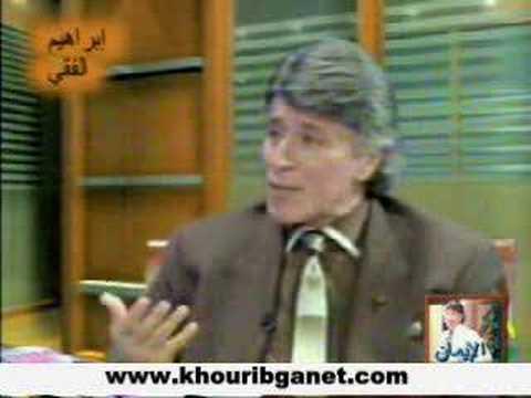Ibrahim Elfiky  ابرهيم الفقي Imteyaz  Part1 video