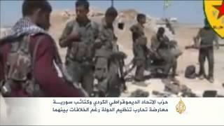 تحالف الاتحاد الوطني الكردي مع المعارضة السورية