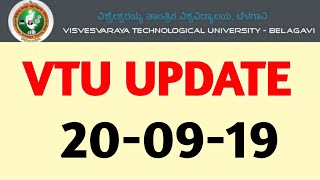 VTU LATEST UPDATES : Revaluation results || Year back consider subjects | ಕನ್ನಡ ಲೋಕ