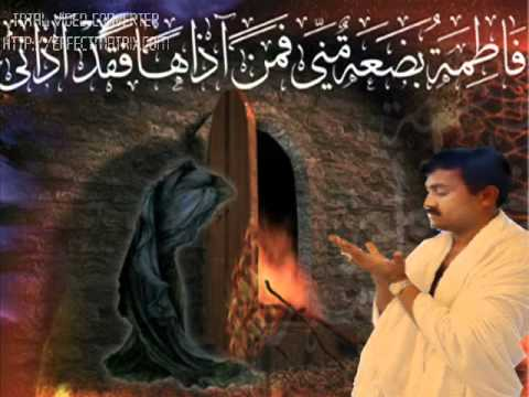 Part 2 By Molvi Manzoor Solangi Kolab Jial video