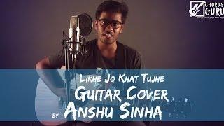 Likhe Jo Khat Tujhe | Guitar Cover by Anshu Sinha | Chordsguru