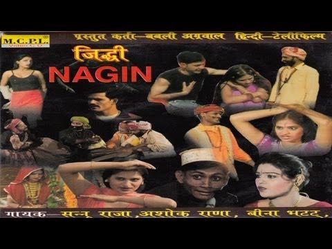 Naagin - Short Film video