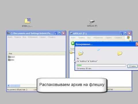 Поддержка документов Word,Excel,PowerPoint из Microsoft Office 2007.