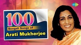Top 100 Bengali Songs Of Arati Mukherjee | Hd Songs | One Stop Jukebox