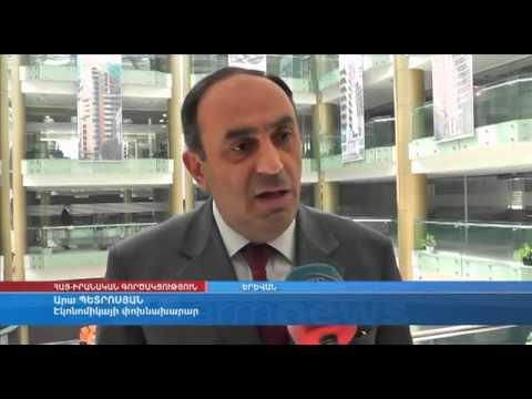 ▶ Armenia-Iran Business Forum,