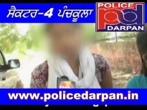 Panchkula Mms Kand 2 video