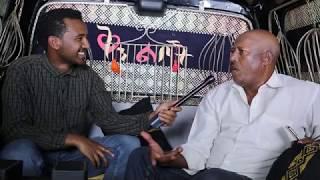 Ethiopia :Qin Leboch (ቅን ልቦች) Tv show Ep 24 Part 2