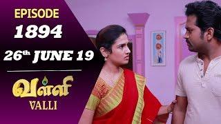 VALLI Serial | Episode 1894 | 26th June 2019 | Vidhya | RajKumar | Ajai Kapoor | Saregama TVShows