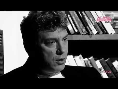 За это путин убил Немцова Интервью Немцова, удаленное с ТК  Дождь   Норд Ост,Курск    YouTube