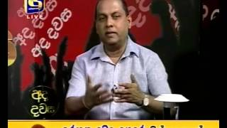 Ada Dawasa - Interview with Mahinda Amaraveera.
