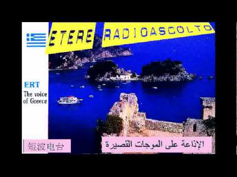 Etere 7 --- Bp --- Sexy Music For The Night --- Am Radio Aprile 1990.flv video