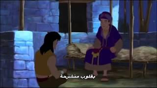 Muslim Children's Programming | ep3 | Stories of Sahabah