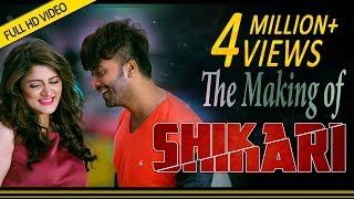 The Making of Shikari | Shakib Khan | Srabanti | Rahul Dev | Eskay Movies