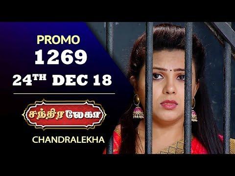 Chandralekha Serial | Episode  1269 Promo | Shwetha | Dhanush | Saregama TVShows Tamil