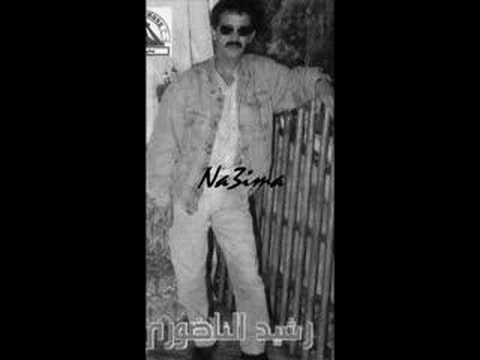 Rachid Nadori - Na3ima