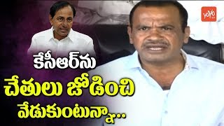 Komatireddy Venkatreddy Comments On KCR | Nalgonda | Telangana Congress | KTR