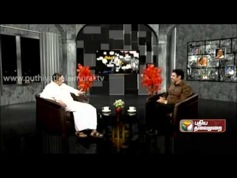 P.Chidambaram (FM) Exclusive In Puthiya Thalaimurai - Agni Paritchai Part 1