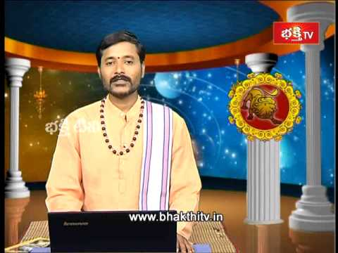 Today's Kalachakram, Rasi phalalu - Archana - 3rd Sep 2014