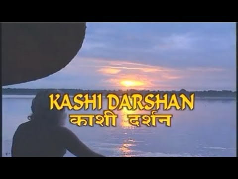 Yatra Holy Places - Kashi Darshan video
