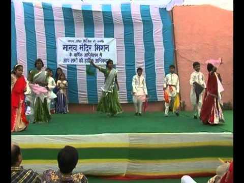 Annual function 2010 Mera Desh Rangeela song by Manav Mandir...