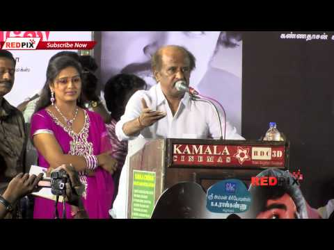 16 வயதினிலே Relaunch - Super Star Rajnikanth talks about the producer - Red Pix