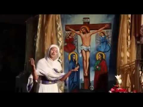 Amazing Artist MESERET MEBRATE Performance on Ethiopian Orthodox Mezmur Yilal Andebete