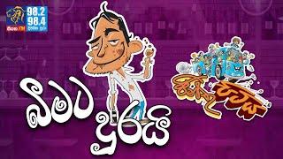 JINTHU PITIYA | @Siyatha FM 11 01 2021