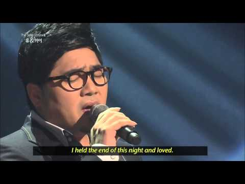 Kim Johan | ??? - Holding the End of this Night (2013.05.19/ Yu Huiyeol's Sketchbook)