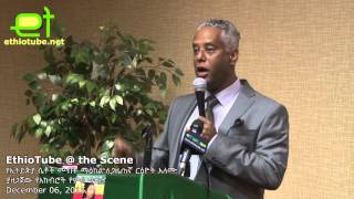 Ethiopia - Tamagne Beyene's Emotional Speech at Reeyot Alemu Recognition Luncheon by CREW