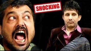 Kamaal R Khan ABUSES Anurag Kashyap