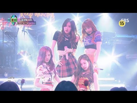 BLACKPINK - OPENING MEDLDY 0812 SBS PARTY PEOPLE