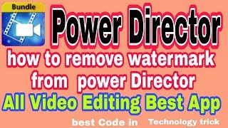 how to remove watermark from powerdirector || All video editing best app