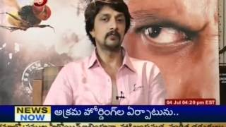 Eega - Chit Chat With Sudeep On Eega Movie (TV5) - Part 05